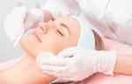 Как делают чистку кожи лица у косметолога