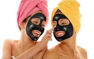 Маска пленка для лица Black Mask